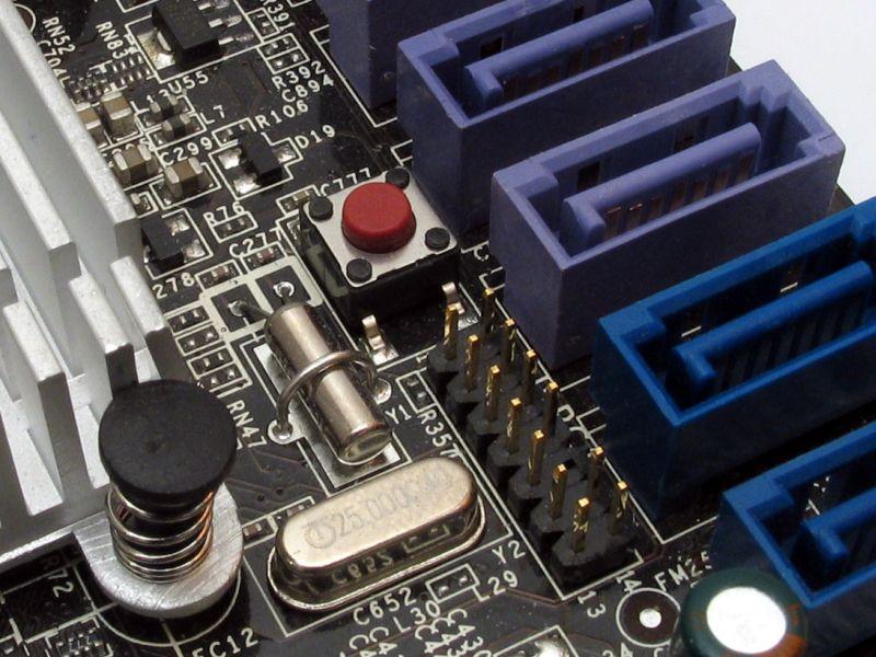 BIOS beállítások: 1  rész - PC World