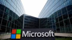 A Microsoft idén már nem nyitja ki az irodáit az Egyesült Államokban kép