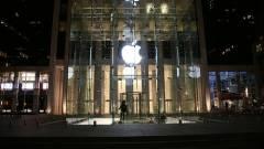 Az Apple megint pert vesztett kép