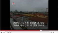 Erősíti webes propagandáját Észak-Korea kép
