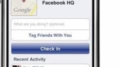 Facebook-védelem a BitDefendertől kép