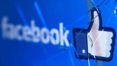 Miért állt le most egyszerre a Facebook, a Messenger, az Instagram és a WhatsApp? kép