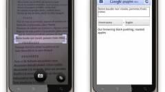 Négy nyelvvel bővült a Google Goggles kép