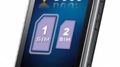 Dupla SIM-es mobil a Samsungtól kép