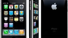 Kártyafüggetlen iPhone fehéren kapható kép