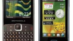 Jön a dupla SIM-es Motorola EX115 kép