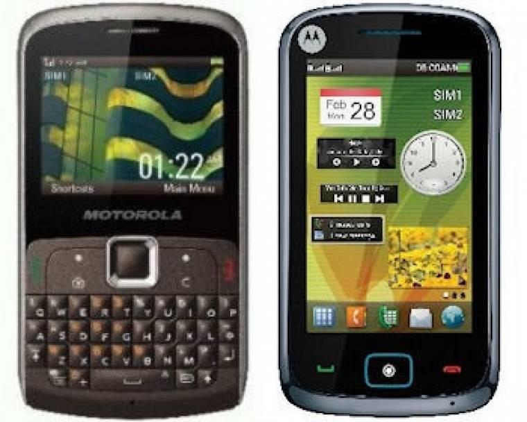 Motorola EX115/EX128