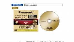 Panasonic: 100 GB-os, újraírható BDXL-lemez kép