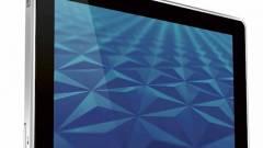 Hivatalos a HP Windows 7-es táblagépe kép
