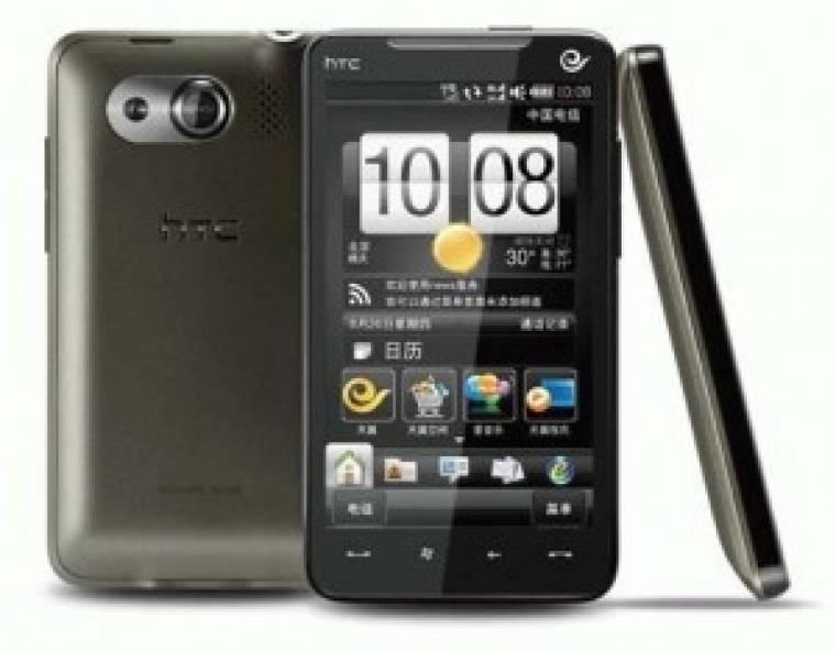 HTC T919 Oboe