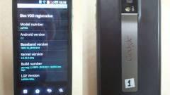 Tegra 2-vel jöhet az LG okostelefonja kép