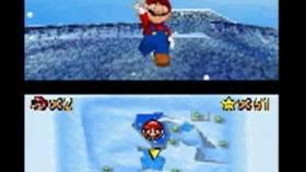 Super Mario 64 DS kép