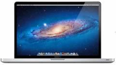 Apró újítások a MacBook Pro vonalon kép