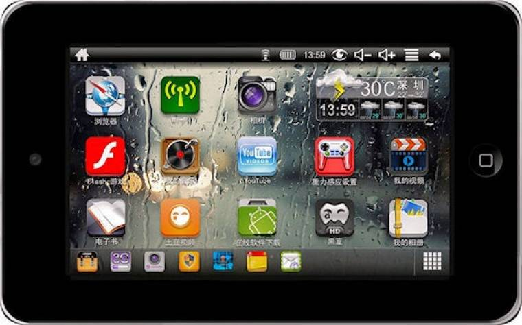 Pioneer DreamBook ePad 7 Pro