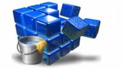 Áprilisi teljes verzió: Ashampoo Registry Cleaner 1.0 kép