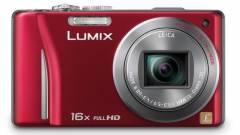 Fényképezők Full HD videóval, 3D-vel vagy épp iránytűvel kép