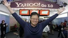 Rettegj Facebook! Bedurvult a Yahoo kép