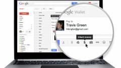 Elég nagy bukás a Google Wallet kép