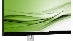 21:9-es monitorok a Philips-től kép