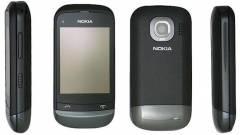 Bővül a Nokia Touch And Type szériája kép