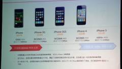 HSPA+ modem is kerülhet az iPhone 5-be kép