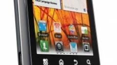 Üzleti droiddal hízeleg a Motorola kép
