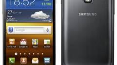 Hivatalos az LTE-s Galaxy S II és Tab 8.9 kép