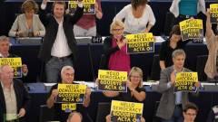 Kitiltották az unióból az ACTA-t kép