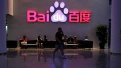 Mobilos appokra vágyik a Baidu kép