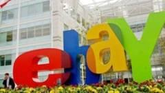 Nőtt az eBay nyeresége kép