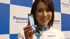 Elegáns droiddal ront Európára a Panasonic kép
