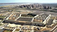 Nem választják szét az NSA és a Pentagon kiberparancsnokságát kép