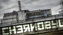 5 részes minisorozat készül a csernobili katasztrófáról kép