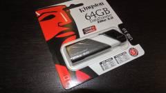 64GB a zsebben - a Kingston DataTraveler Elite tesztje kép