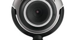 Bankolni veszélyes? Webkamerával nyomul a SpyEye trójai kép
