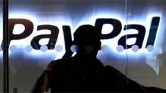 Nem fizet a PayPal egy tininek a biztonsági rés feltárásáért kép