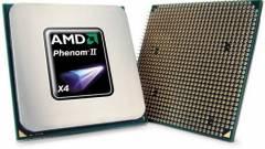 Harminc százalékos leépítés az AMD-nél? kép