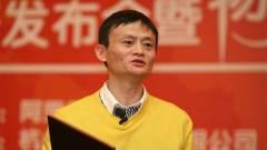 Feldarabolják az Alibabát kép