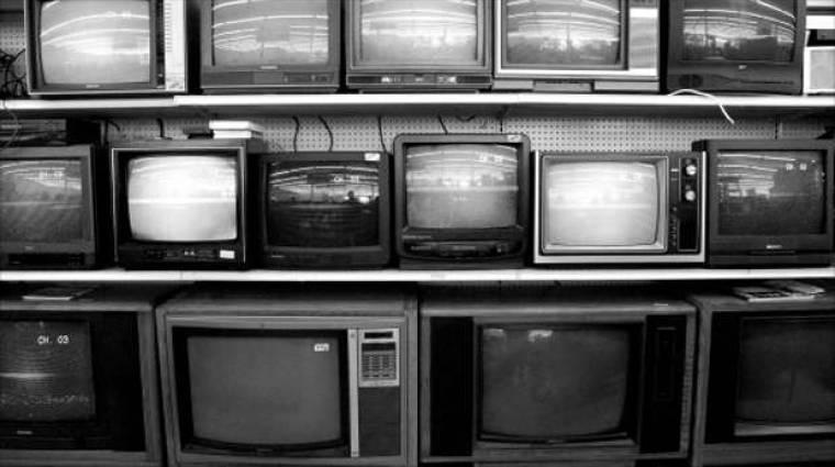 Régi tévé nem vén tévé kép