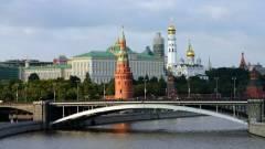 SafeCity Moszkva kép