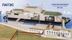 Hajóra építenek atomerőművet az oroszok kép