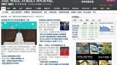 Cenzúrázták Kínában a Wall Street Journalt kép