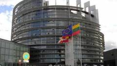 Nem adna további adatokat az EP az amerikaiaknak kép
