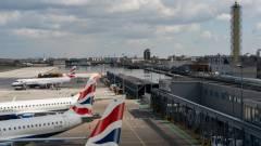 A London City az első nagy repülőtér, amelyen távolról irányítják a légi forgalmat kép