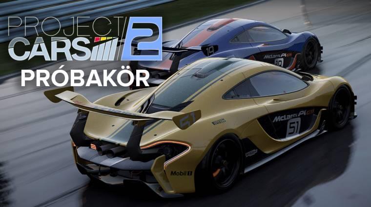 Project Cars 2 - kipróbáltuk az év egyik legjobban várt versenyjátékát bevezetőkép