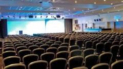Elektronikus számlázás 2014 konferencia: végleges a program kép