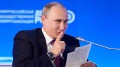 Az NSA nyilvánosságra hozta az Oroszország által használt hacker módszereket kép