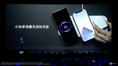 Az elkaszált AirPower-hez nagyon hasonló eszközt villantott a Xiaomi kép