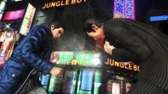 Yakuza 6 - képek és videók az új karakterekről kép