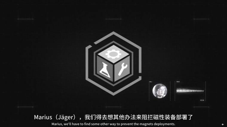 Rainbow Six: Siege - kiszivárgott, mit tudnak majd a Y4S4 újoncai bevezetőkép